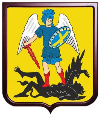 герб Арх. обл..jpg